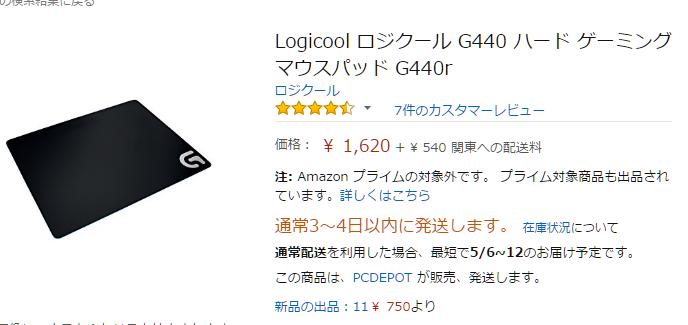 g440r1